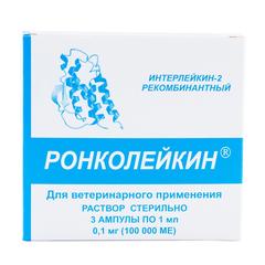Лекарственный препарат для кошек и собак БИОТЕХ Ронколейкин 100 ампула