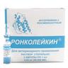 Лекарственный препарат для кошек и собак БИОТЕХ Ронколейкин 50 ампула