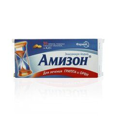 Амизон - фото упаковки