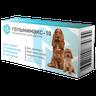 Антигельминтик Apicenna Гельмимакс-10 для щенков и собак средних пород 2 таб. по 120мг