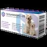 Антигельминтик Apicenna Гельмимакс-20 для щенков и собак крупных пород 2 таб. по 200мг