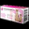 Антигельминтик Apicenna Гельмимакс-4 для взрослых кошек и котят 2 таб. по 120мг