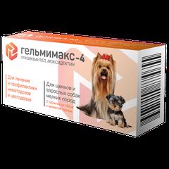 Антигельминтик Apicenna Гельмимакс-4 для щенков и собак мелких пород 2 таб. по 120мг