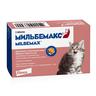 Антигельминтик для котят ELANCO Мильбемакс (2килограмма), 2 таблетки