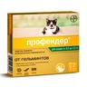 Антигельминтик для кошек BAYER ПРОФЕНДЕР (0,5-2,5кг) 0,35мл, 2 пипетки