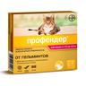Антигельминтик для кошек BAYER ПРОФЕНДЕР (5-8кг), 2 пипетки