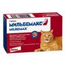 Антигельминтик для кошек ELANCO Мильбемакс (4-8кг), 2 таблетки