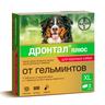 Антигельминтик для собак BAYER Дронтал Плюс XL (1таб. на ), 2 таблетки