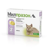 Антигельминтик для котят и кошек KRKA Милпразон, 2 таблетки