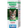 Антигельминтик для котят АВЗ Фебтал Комбо суспензия