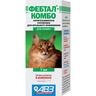 Антигельминтик для кошек АВЗ Фебтал Комбо суспензия