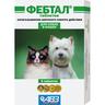Антигельминтик для кошек и собак АВЗ Фебтал таб.