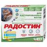 Витамины АВЗ Радостин для кастрированных котов и стерилизованных кошек 90таб