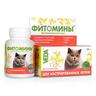 Функциональный корм для кошек ВЕДА ФИТОМИНЫ для кастрированных котов 100таб.