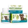 Функциональный корм для собак ВЕДА ФИТОМИНЫ для укрепления и восстановления суставов 100таб