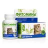 Функциональный корм для кошек ВЕДА ФИТОМИНЫ для шерсти 100таб