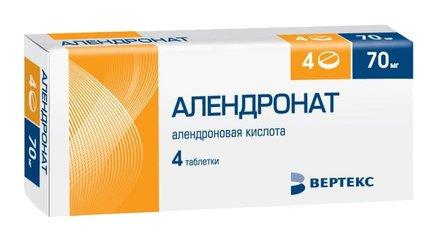 Алендронат - фото упаковки