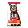 Корм для кошек HILL'S Science Plan для поддержания жизненной энергии и иммунитета, с уткой сух.