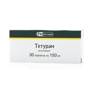 Тетурам - фото упаковки
