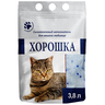 Наполнитель для кошачьего туалета ХОРОШКА силикагелевый