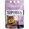 Наполнитель для кошачьего туалета ХОРОШКА силикагелевый с ароматом лаванды