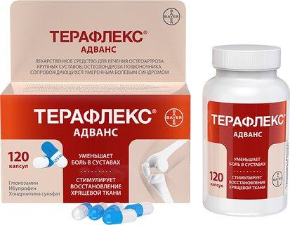 Терафлекс Адванс - фото упаковки