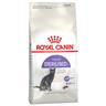 Корм для кошек ROYAL CANIN Sterilised для кастрированных и стерилизованных сух.