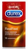 Дюрекс презервативы real feel