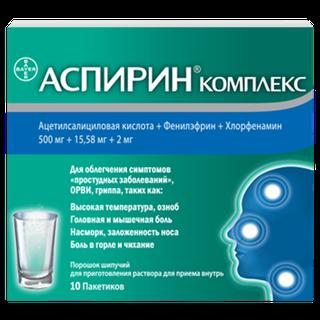 Аспирин комплекс - фото упаковки