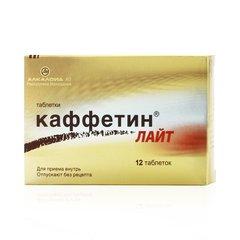 Каффетин лайт - фото упаковки