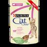 Корм для котят CAT CHOW Ягненок с кабачком в желе пауч