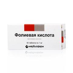 Фолиевая кислота марбиофарм - фото упаковки