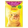 Корм для кошек FRISKIES Печень в подливе пауч