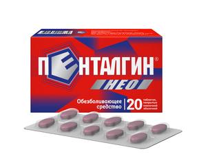 Пенталгин НЕО - фото упаковки