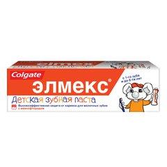 Elmex Зубная паста детская до 6лет Kinder-Zahnpasta