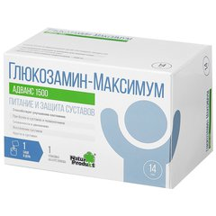 Глюкозамин-Максимум Адванс - фото упаковки