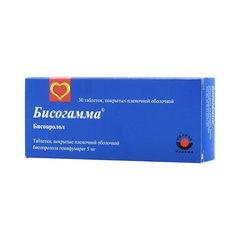 Бисогамма - фото упаковки