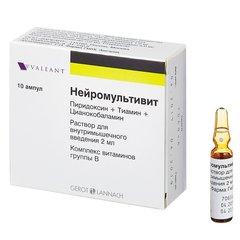 Нейромультивит - фото упаковки