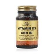 Солгар витамин d3
