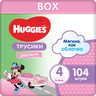 Huggies Disney Box