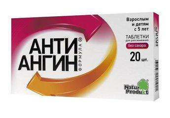 Анти-ангин формула - фото упаковки