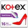 Kotex Mini
