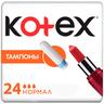 Kotex Normal