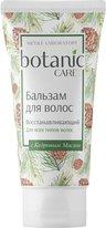 botanic CARE Бальзам для всех типов волос