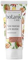 botanic CARE SPA-маска для волос питательная