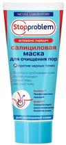 Stopproblem Intensive Theraphy Салициловая маска для очищения пор
