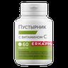 Эркафарм Пустырник с витамином С