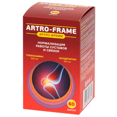 Артро-Фрейм Глюкозамин Хондроитин - фото упаковки