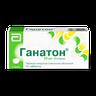 Ганатон