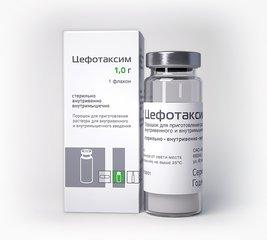 Цефотаксим - фото упаковки